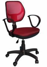 """Компьютерное кресло Компьютерное кресло """"Берлин сетка"""""""