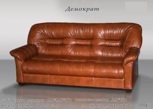 """Офисный диван из экокожи """"Демократ"""""""