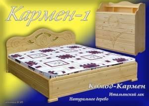 """Кровать (размер 120х190) Кровать """"Кармен-1"""""""