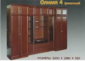"Стенка в гостиную из мдф ""Олимп-4 МДФ"""
