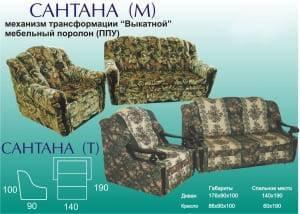 """Выкатной диван с ящиками """"Сантана"""""""