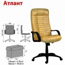 Компьютерное кресло АТЛАНТ Кожа