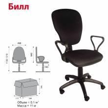 Компьютерное кресло Билл