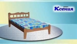 """Компактная кровать """"Ксения"""""""