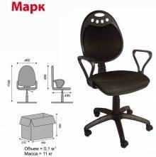 Компьютерное кресло Марк