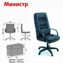 """Компьютерное кресло Компьютерное кресло """"Министр Кожа"""""""