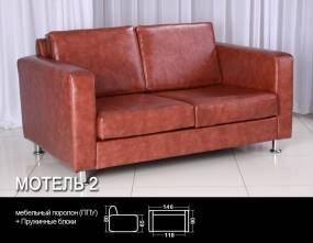 """Офисный диван из экокожи """"Мотель-2"""""""