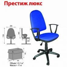 Компьютерное кресло Престиж к/з
