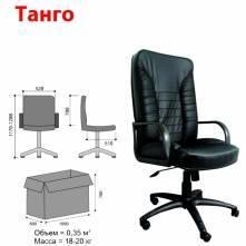 """Компьютерное кресло Компьютерные столы """"Танго Кожа"""""""