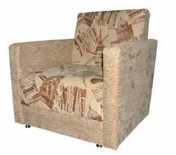 """Кресло с высокой спинкой """"Пантера"""""""