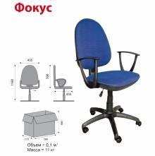 Компьютерное кресло Фокус