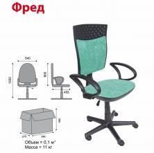 Компьютерное кресло Фред