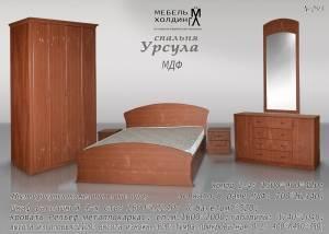 """Спальня с ящиками """"Урсула"""""""