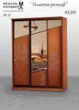 """Красивый шкаф купе """"Амати-Рельеф 3-х ств. (рис. Хижина)"""""""