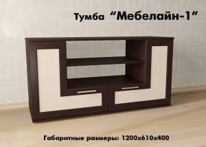 "Бельевая тумба ""Мебелайн-1"""