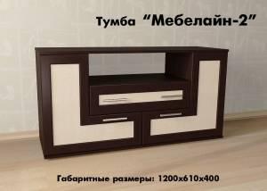 """Тумба о столешницей """"Мебелайн-2"""""""