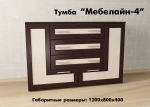 "Бельевая тумба ""Мебелайн-4"""