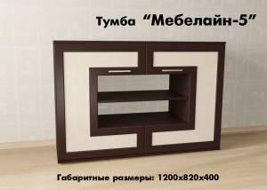 "Бельевая тумба ""Мебелайн-5"""