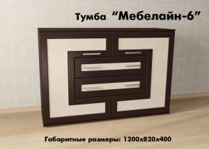 """Тумба для постельного белья """"Мебелайн-6"""""""
