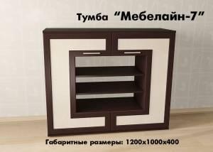"""Тумба о столешницей """"Мебелайн-7"""""""