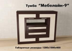"""Тумба о столешницей """"Мебелайн-9"""""""