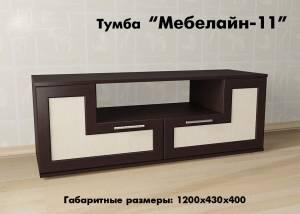 """Тумба о столешницей """"Мебелайн-11"""""""