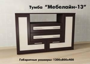"Открытая тумба ""Мебелайн-13"""