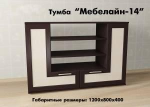 """Тумба о столешницей """"Мебелайн-14"""""""
