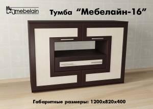 """Тумба для постельного белья """"Мебелайн-16"""""""