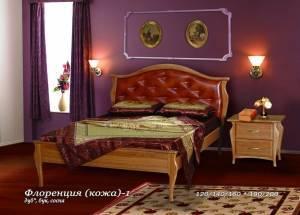 """Кровать из бука """"Флоренция (кожа)-1"""""""