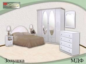 """Спальня для подростка """"Золушка (МДФ)"""""""