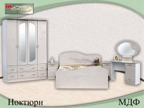 """Маленькая спальня """"Ноктюрн (МДФ)"""""""