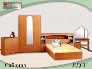 """Модульная спальня """"Сабрина (ЛДСП)"""""""
