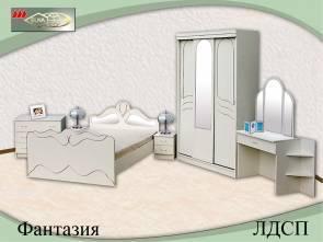 """Спальня с ящиками """"Фантазия (ЛДСП)"""""""