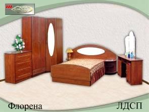 "Модульная спальня ""Флорена (ЛДСП)"""