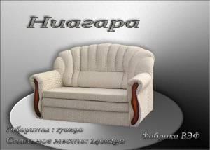 """Выкатной диван с ящиками """"Ниагара"""""""