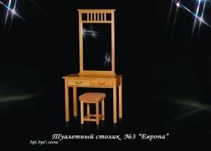 """Туалетный столик Туалетный столик №3 """"Европа"""""""