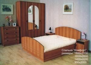 """Маленькая спальня """"Комфорт"""""""