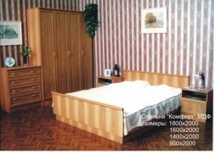 """Маленькая спальня """"Комфорт"""" МДФ"""