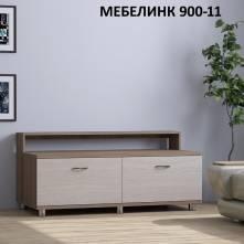 """Тумба под телевизор """"Мебелинк 900-11"""""""