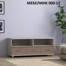 """Тумба под телевизор """"Мебелинк 900-12"""""""