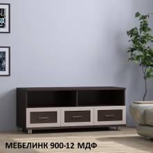"Тумба под телевизор ""Мебелинк 900-12 рамка МДФ"""