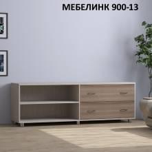 """Тумба под телевизор """"Мебелинк 900-13"""""""