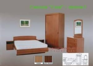 """Спальня с ящиками """"Соня"""" эконом-1"""