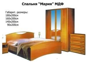 """Спальня с ящиками """"Мария"""" (рамка МДФ)"""