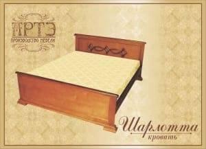 Низкая кровать Шарлотта
