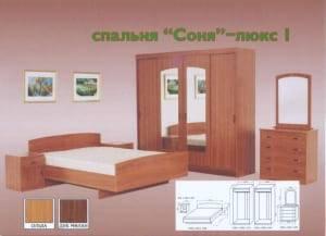 """Спальня с ящиками """"Соня"""" люкс-1"""