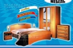 Спальня с ящиками Диона