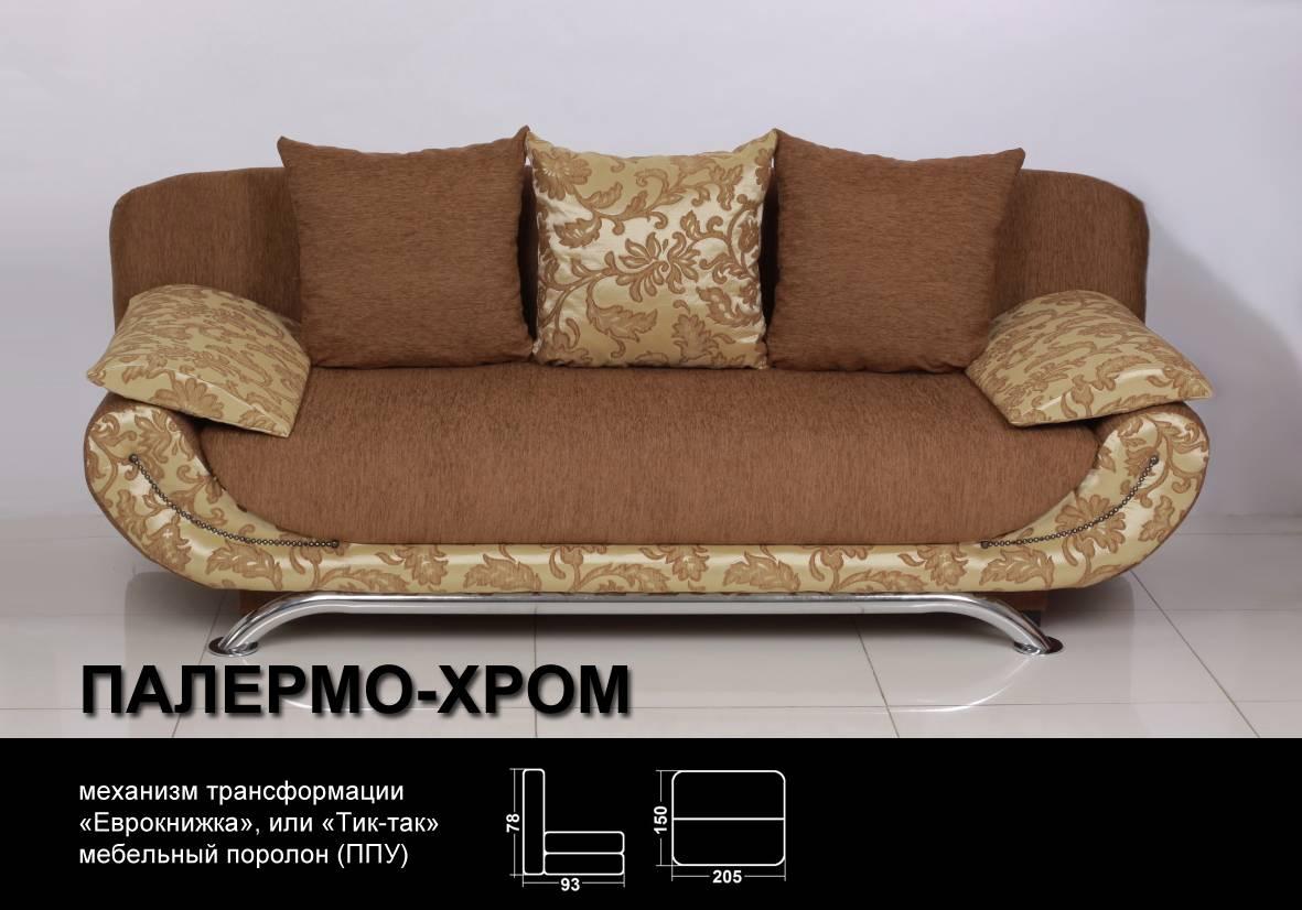 Купить диван в интернете недорого с доставкой