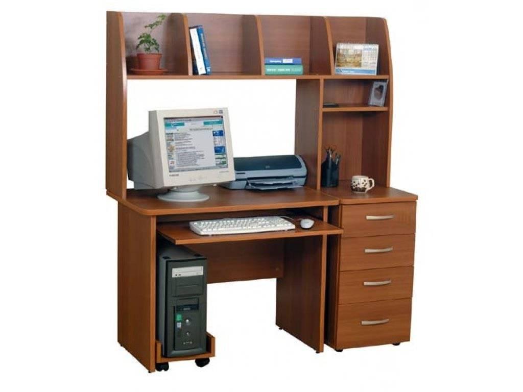 Офисные столы sk - каталог цен, где купить в интернет-магази.